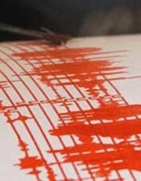 Sıcak Gelişme İzmir'de Deprem