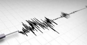 6.1 Büyüklüğünde Deprem Gerçekleşti