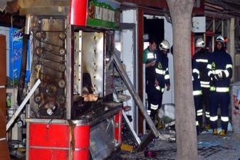 Eskişehir'de korkutan patlama: Yaralılar var