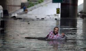 Meteoroloji Açıkladı! İstanbul'da Bugün de...