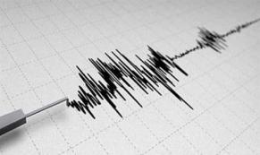 Irak'ta 5,3 büyüklüğünde deprem