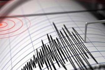 Bir büyük depremde Japonya'da!