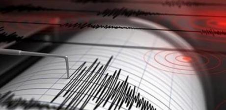 Osmaniye'de deprem meydana geldi!