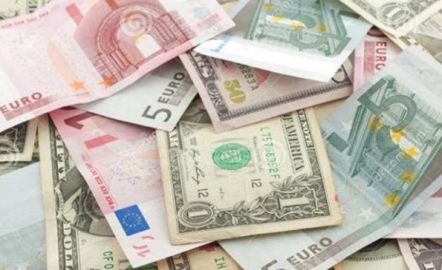 Dolar ve Euro Açılış Fiyatları 24 Mayıs 2016