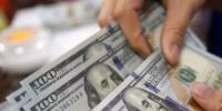 Dolar Rekor Kırdı 3,1140