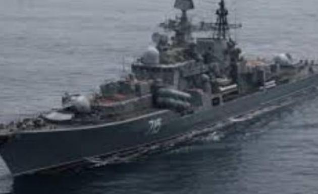 Manş Denizi'nde Rus Gemisi Tansiyonu Yükseltti