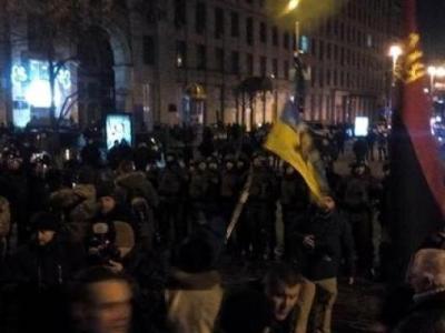 Kiev'de Aşırı Milliyetçi Grup Polisle Çatıştı