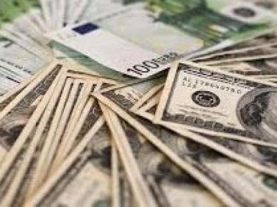 Dolar Düsüşte Euro 4 Lira Aşağısına İndi