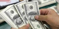 FED Tutanakları Açıkladı Dolar 3,60'ın Altında