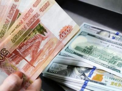 FED'in Açıklaması Ruble'yi Değerlendirdi