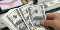 Dolar Kürsel Piyasada Geriledi