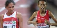 Türk Ateliziminde Doping Şoku Men Edildiler