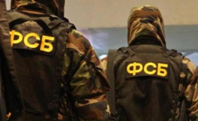 FSB Binasına Ateş Açıldı 3 Ölü