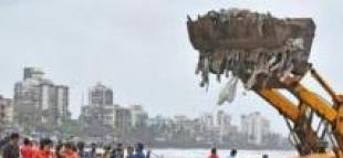 Sahilden 5 Bin Ton Atık Çıktı
