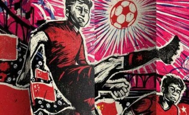 Çin'li Milyarderler Futbol Takımı Almak İstiyor