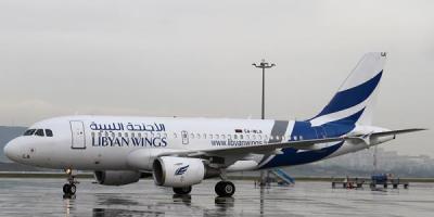 Libya Hava Yolları