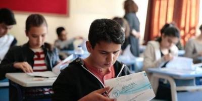 Milli Eğitim Bakanlığı TEOG Taslağını Yarın Bakanlar Kurulu'na Sunacak