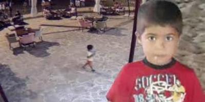 5 Yaşındaki Çocuğu Vahşice Öldüren Katil Yakalandı
