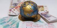 Rusya'nın artık ulusal kripto parası olacak