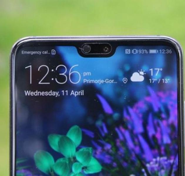 Huawei Telefon Alınır mı?