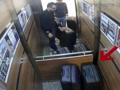 Bahis çetesine yapılan operasyonda 3 milyon liranın yakalanma anı kameralara yansıdı