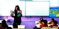 MEB sözleşmeli öğretmen listesini yayımladı