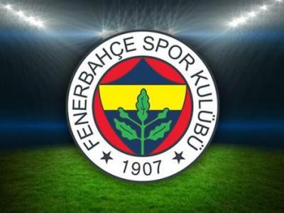 Fenerbahçe'den Nihat Özdemir açıklaması