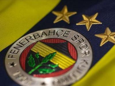 Fenerbahçe'de Ali Koç ve Semih Özsoy PFDK'ya sevk edildi