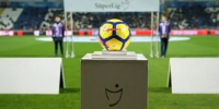 Süper Lig'e Verilen Ara Nihayet Sona Erdi!