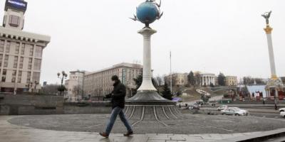 Kiev'de artan Kovid-19 vakaları nedeniyle 1 Kasım'dan itibaren tedbirler sıkılaştırılacak