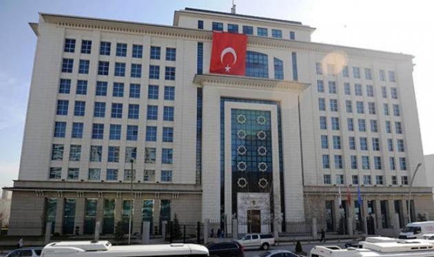 AKP'den Miting Açıklaması