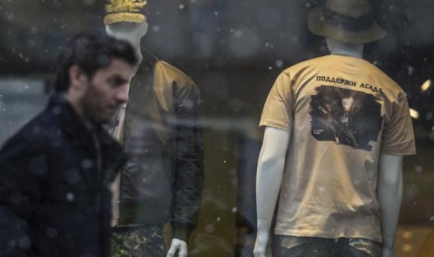 Rusya'da 'Esad'a Destek' Tişörtü Satışa Çıktı