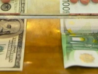 Dolar ve Euro Açılış Fiyatları 27 Kasım 2015