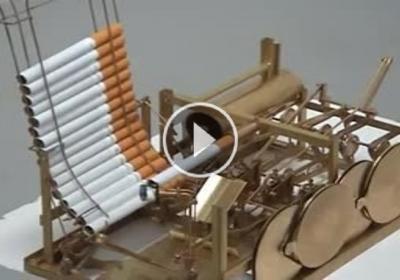 Sigara Tiryakisi Makine